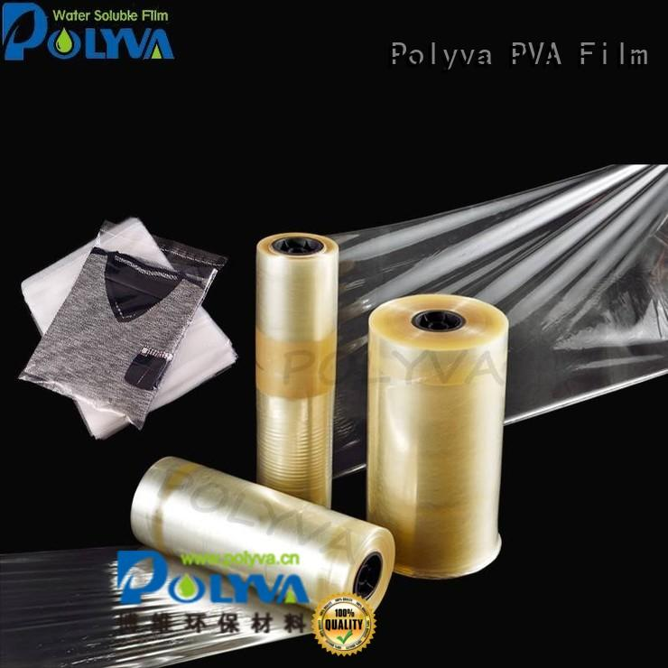water soluble film manufacturers pva medical embroidery POLYVA Brand pva bags