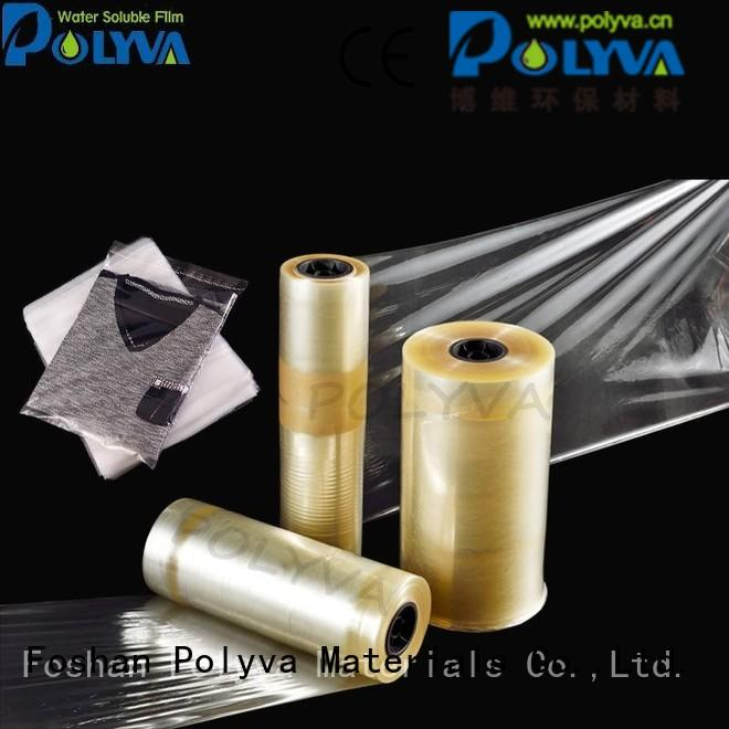 POLYVA Brand bag pva water soluble film manufacturers computer supplier