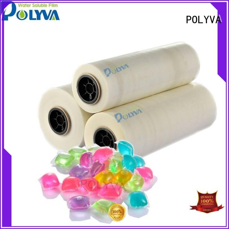POLYVA laundry detergent water soluble bags wholesale for lipsticks