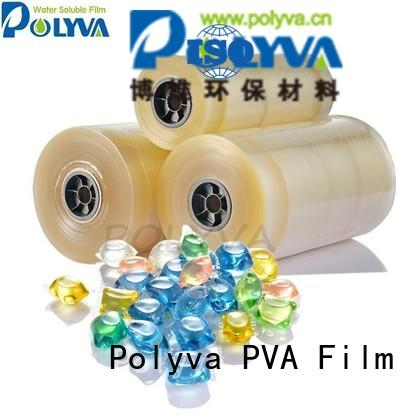 liquidpowder soluble water soluble film suppliers POLYVA Brand