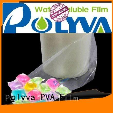 cold water soluble film oem POLYVA