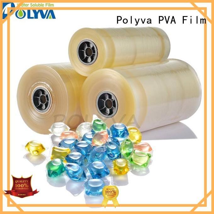 POLYVA dissolvable plastic bags directly sale