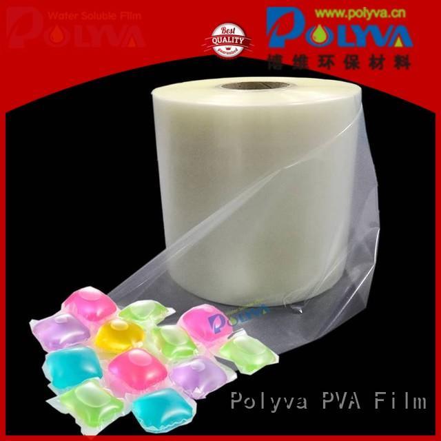 stretch polyvinyl alcohol film directly sale for lipsticks