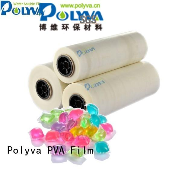 POLYVA Brand detergent packaging water soluble film laundry factory