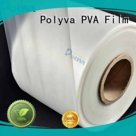 soft water soluble plastic film Vinyl for garment POLYVA