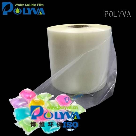 pods liquidpowder packaging water POLYVA Brand water soluble film supplier