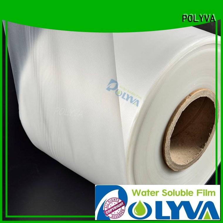 water soluble film manufacturers bag pva bags computer company