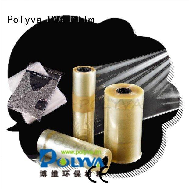 water soluble film manufacturers laundry transfer OEM pva bags POLYVA