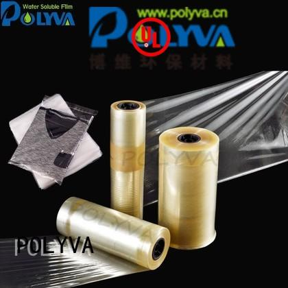 Wholesale film cold pva bags POLYVA Brand