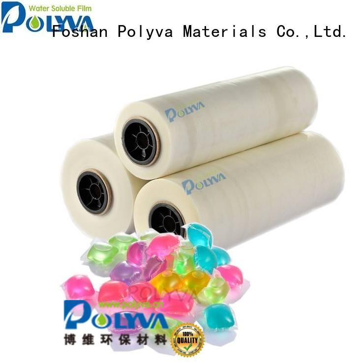 Custom cold water soluble film oem POLYVA
