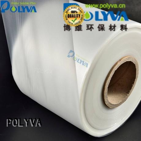 Custom pva medical pva bags POLYVA embroidery