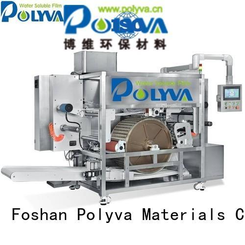 powder pda OEM water soluble film packaging POLYVA