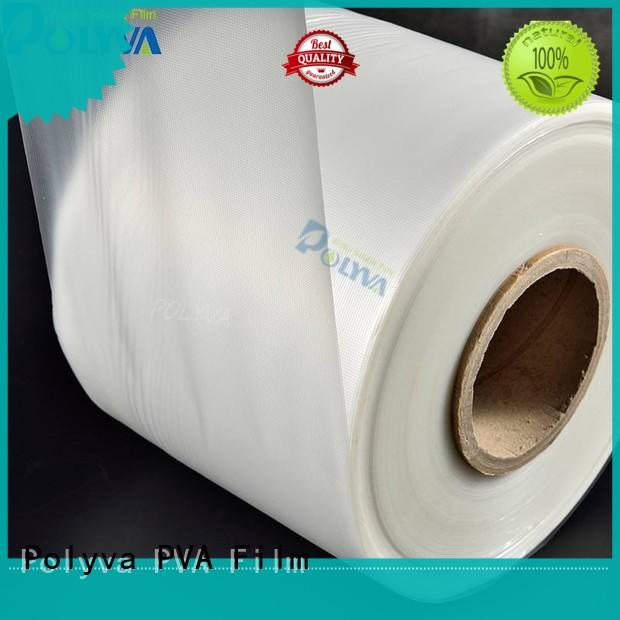 POLYVA anti-static polyvinyl alcohol purchase factory direct supply for medical