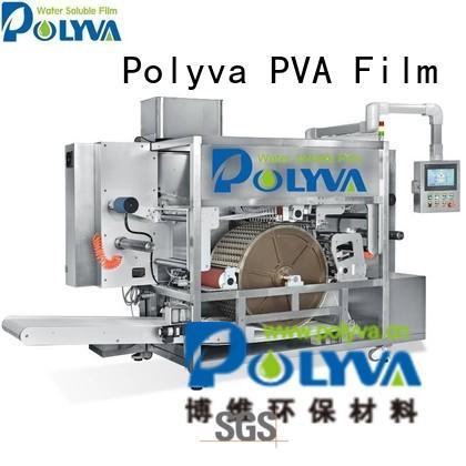 machine powder OEM water soluble film packaging POLYVA