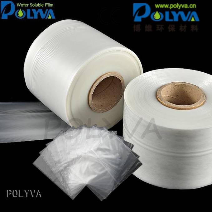 Quality POLYVA Brand water soluble bags for ashes fertilizer