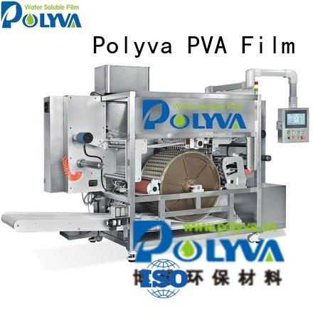 laundry pod machine packaging automatic nzc POLYVA Brand