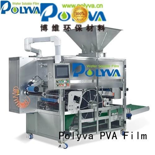 laundry pod machine powder machine nzc POLYVA Brand