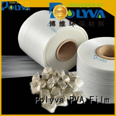 Agrochemicals  water soluble packaging film