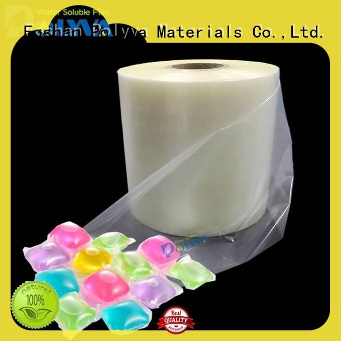 degradable water soluble film directly sale for lipsticks