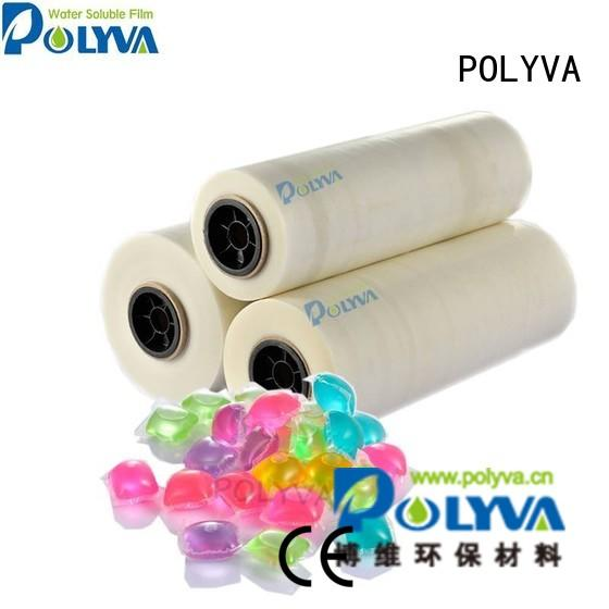 soluble film pva detergent water soluble film suppliers POLYVA Brand