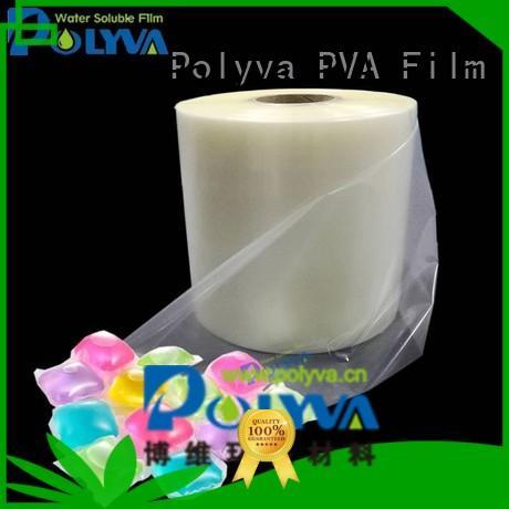 POLYVA dissolvable plastic bags series for lipsticks