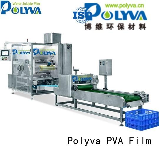 laundry pod machine nzd laundry water soluble film packaging POLYVA Brand