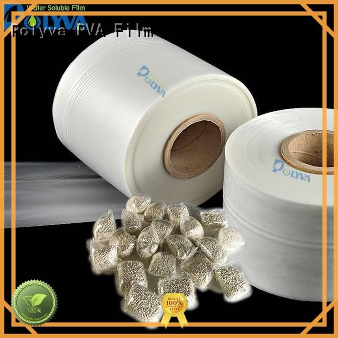 POLYVA dissolvable bags series for agrochemicals powder