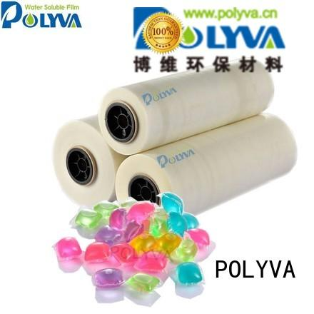 water water soluble film detergent film POLYVA company