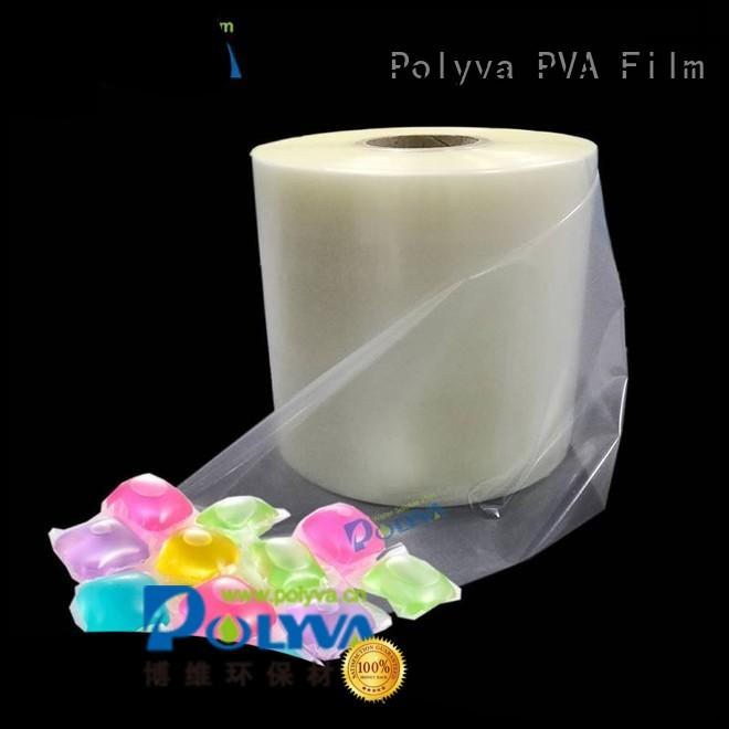 liquidpowder pods water soluble film suppliers POLYVA manufacture