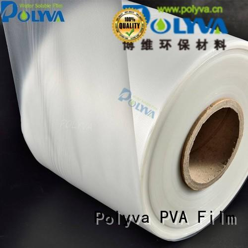 Wholesale computer laundry pva bags POLYVA Brand