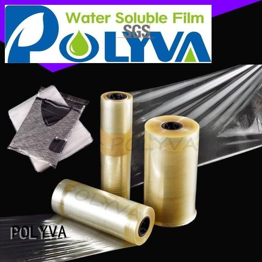water soluble film manufacturers printing pva bags POLYVA Brand
