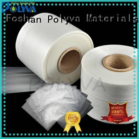 POLYVA water soluble plastic bags factory price for agrochemicals powder