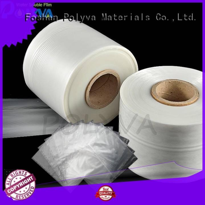 dissolvable packaging for granules POLYVA