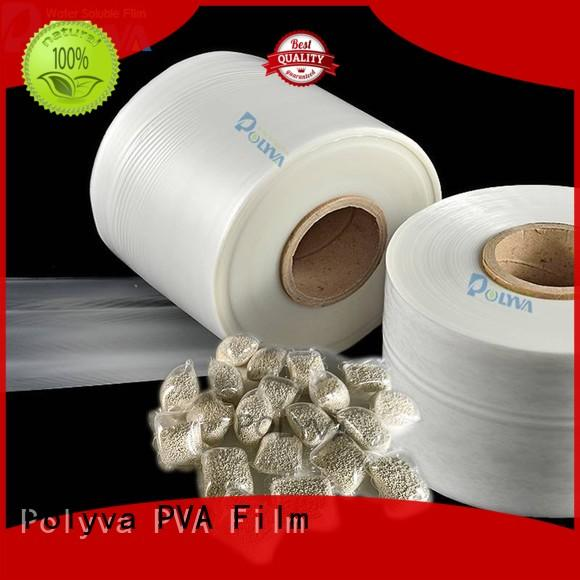 individually packaged dissolvable packaging manufacturer for granules POLYVA