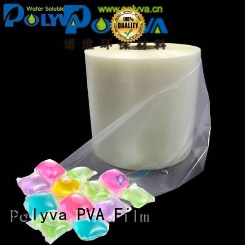 packaging oem POLYVA Brand water soluble film suppliers
