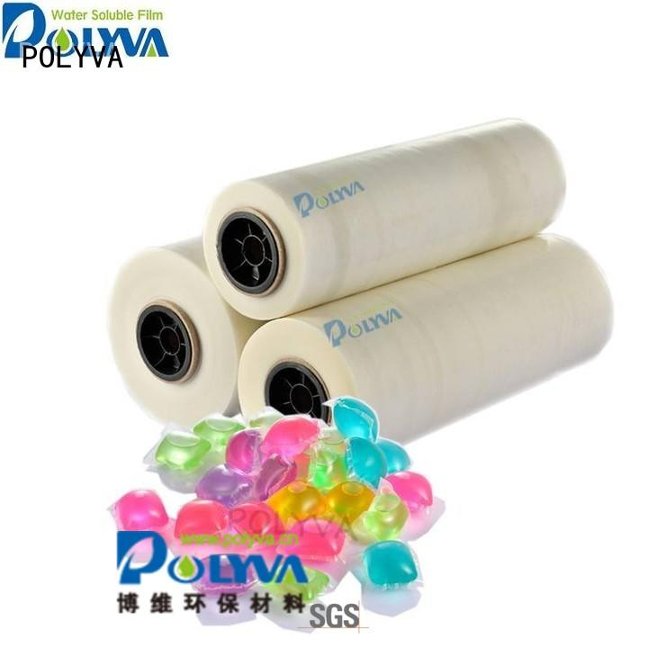 water soluble film suppliers pods packaging water soluble film detergent POLYVA Brand