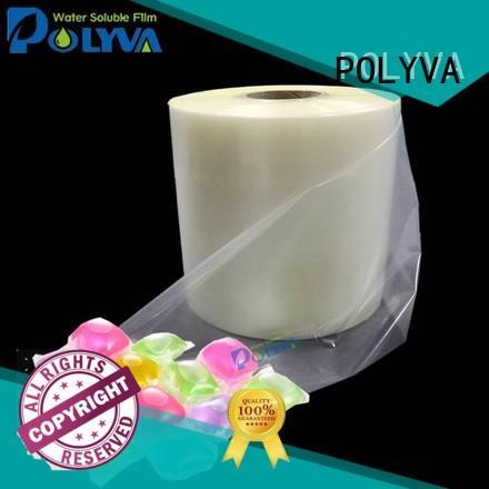POLYVA soft polyvinyl alcohol film factory direct supply