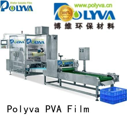 nzc powder water soluble film packaging POLYVA Brand