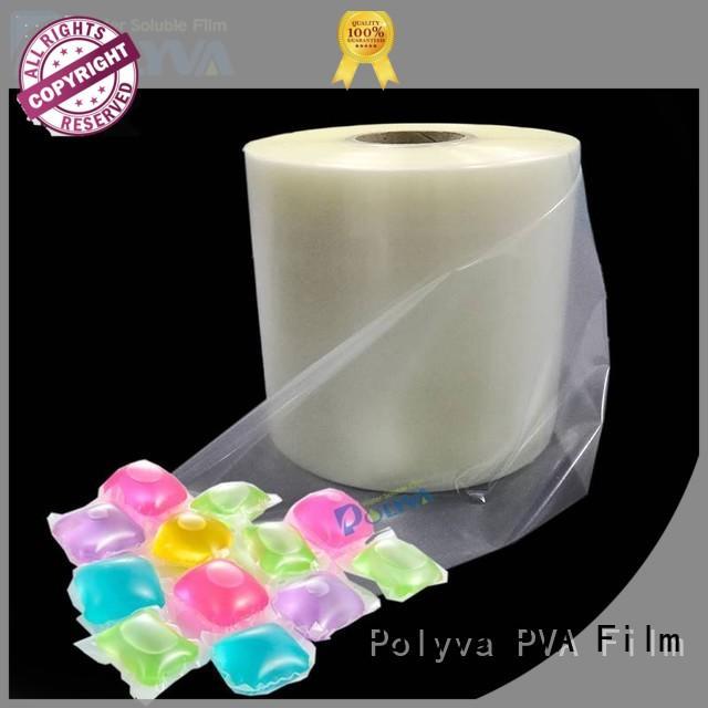 POLYVA polyvinyl alcohol film wholesale for makeup