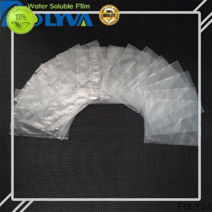 high quality dissolvable bags manufacturer for agrochemicals powder