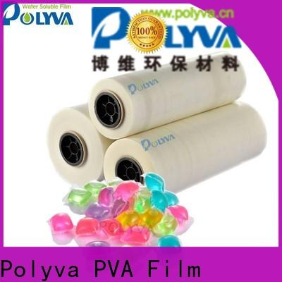 POLYVA top quality dissolvable laundry bags factory direct supply for lipsticks