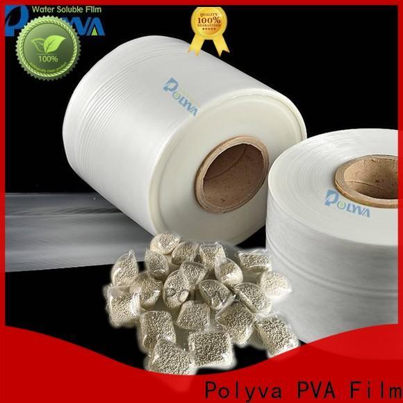 POLYVA high quality dissolvable plastic series for granules