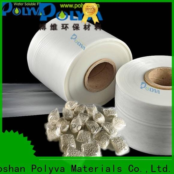 POLYVA eco-friendly water soluble plastic bags factory for solid chemicals