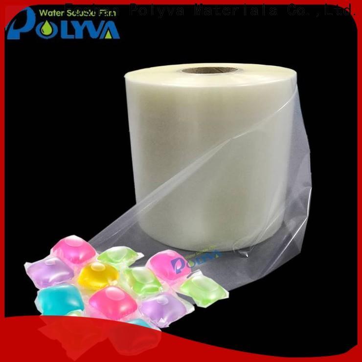 POLYVA dissolvable laundry bags series for lipsticks