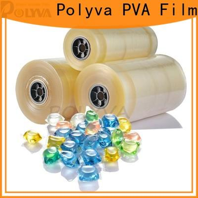 hot selling water soluble film directly sale