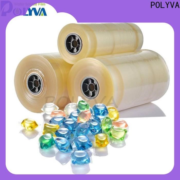 POLYVA dissolvable plastic bags factory direct supply for lipsticks