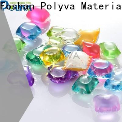 POLYVA reliable water soluble film series for lipsticks