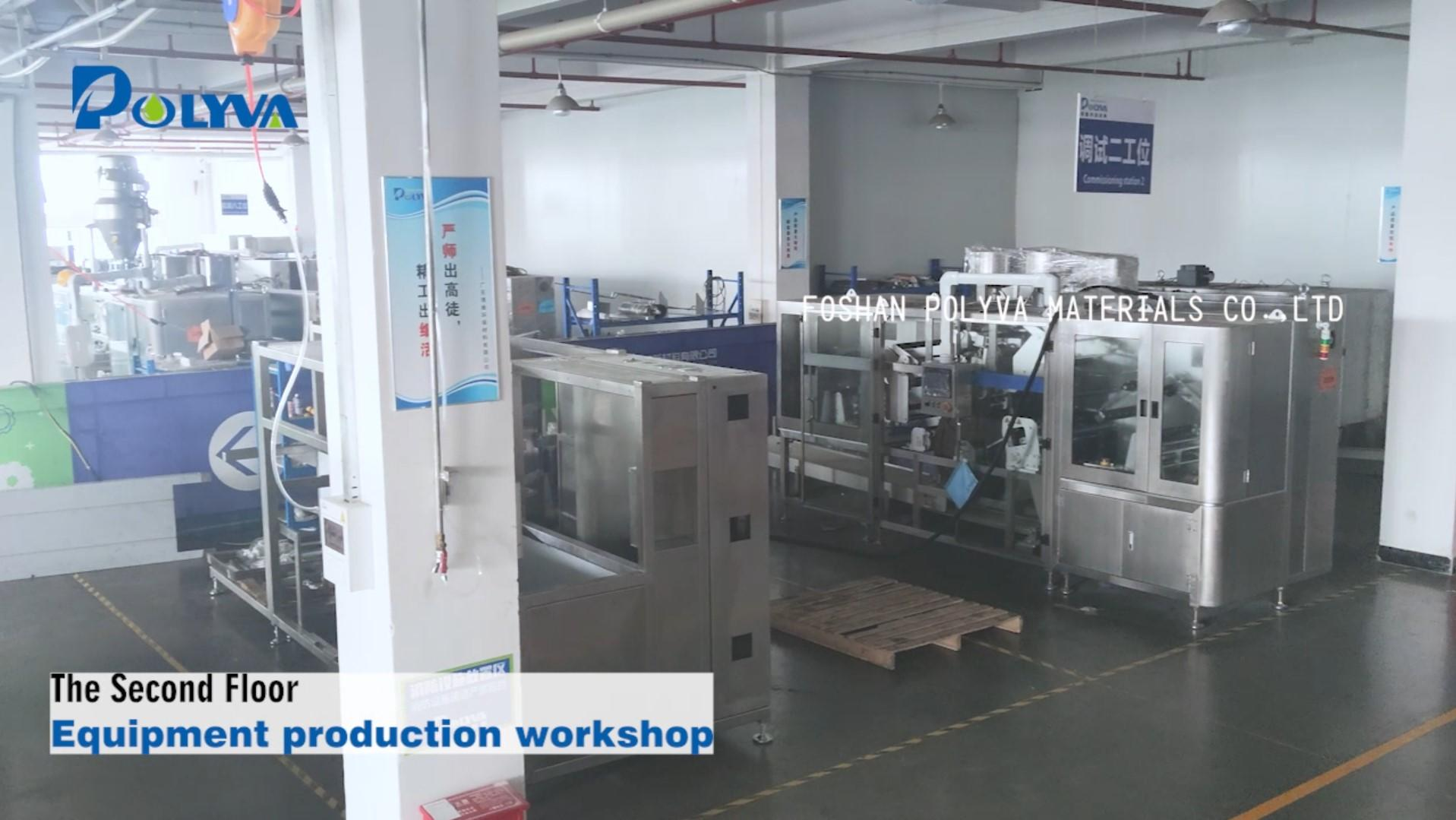 Visit the laundry pods and laundry packaging machines manufacturer of China |Polyva