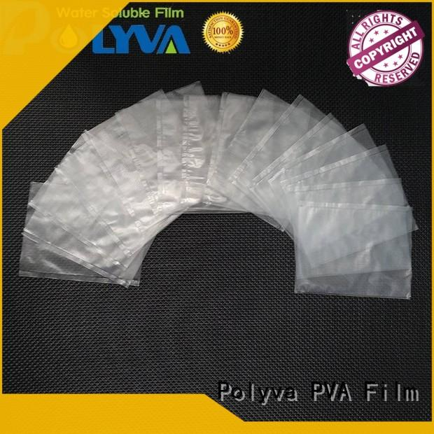 water soluble biodegradable bag for granules POLYVA