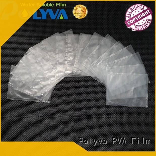 water soluble biodegradable bag for granules POLYVA
